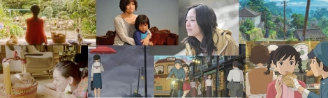 Japanese Film Festival Ireland